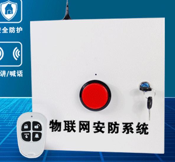 KLF-3208P网络一键式紧急报警主机